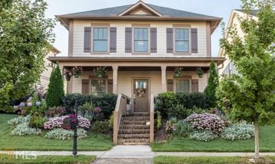 1416 Dupont Commons Cir, Atlanta, GA 30318 - MLS#: 8263972