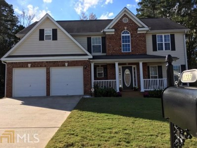 1732 Gallup Dr, Stockbridge, GA 30281 - MLS#: 8266517