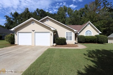 111 Brookhaven Ln, McDonough, GA 30253 - MLS#: 8266919