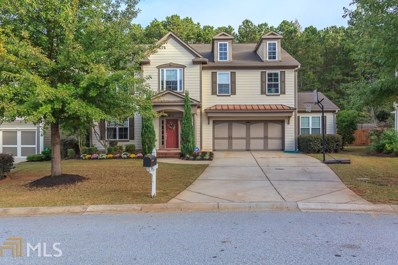 836 Richmond Cir UNIT 425, Peachtree City, GA 30269 - MLS#: 8269181
