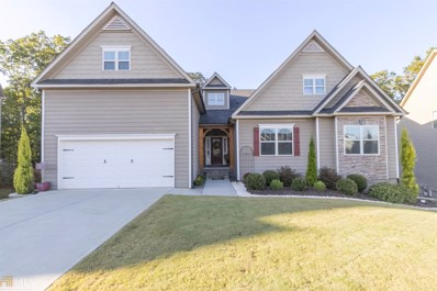 4335 Hopewell Manor Dr, Cumming, GA 30028 - MLS#: 8270463
