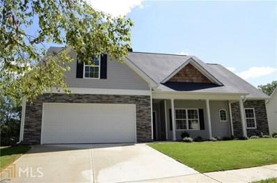 365 McGiboney Ln, Covington, GA 30016 - MLS#: 8270881