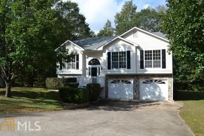 3758 Willow Tree Cir, Douglasville, GA 30135 - MLS#: 8271103