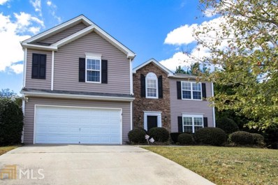 1611 Water Lily Way, Lawrenceville, GA 30045 - MLS#: 8272005
