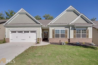 4553 Sweet Water Dr, Gainesville, GA 30504 - MLS#: 8272355
