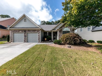 3071 Woodbridge Ln, Canton, GA 30114 - MLS#: 8272477
