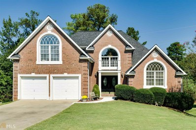 243 Memory Ln, Stockbridge, GA 30281 - MLS#: 8273450