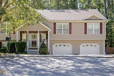 155 Alexandria Dr, Dallas, GA 30157 - MLS#: 8273521