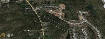 270 Cedar Grove Rd, Fairburn, GA 30213 - MLS#: 8274514