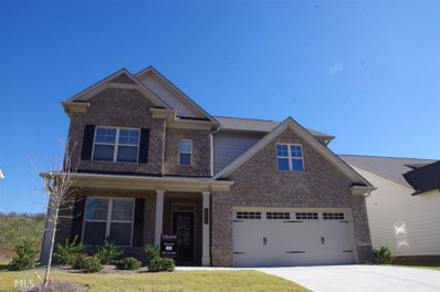 4555 Big Rock Ridge Trl, Gainesville, GA 30504 - MLS#: 8275106