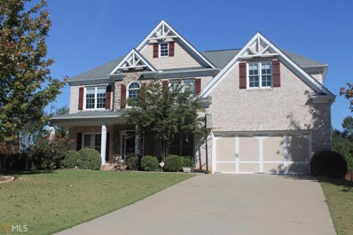 5595 Viewpoint Ct, Suwanee, GA 30024 - MLS#: 8275861