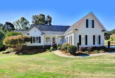 341 Fairway Cir, Monroe, GA 30656 - MLS#: 8276139