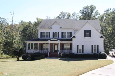 166 Aubree Way, McDonough, GA 30252 - MLS#: 8276497