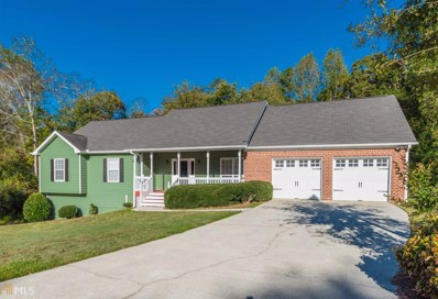 3267 Waterwood Cv, Loganville, GA 30052 - MLS#: 8276789