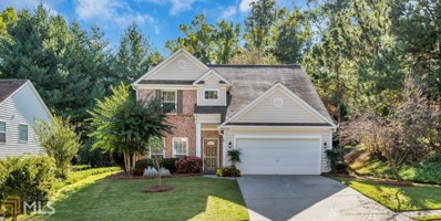 1510 Valley Club Dr, Lawrenceville, GA 30044 - MLS#: 8278444