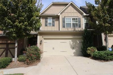 653 Cobblestone Creek, Mableton, GA 30126 - MLS#: 8279390