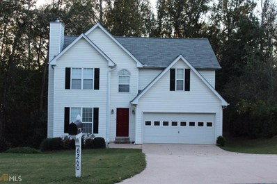 6260 Countryland, Dawsonville, GA 30534 - MLS#: 8280240