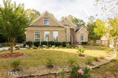 1531 Laricks Ln, Lawrenceville, GA 30045 - MLS#: 8280897