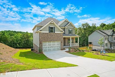3462 Dockside Shores Dr, Gainesville, GA 30506 - MLS#: 8282191