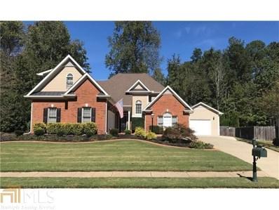 1306 Echo Mill Ct, Powder Springs, GA 30127 - MLS#: 8282642