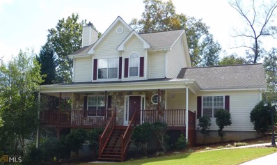 1248 Fly Rod Ln, Loganville, GA 30052 - MLS#: 8283052