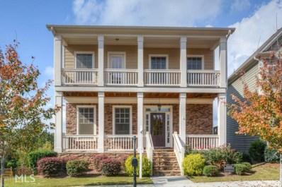 1377 Dupont Commons Cir, Atlanta, GA 30318 - MLS#: 8283962