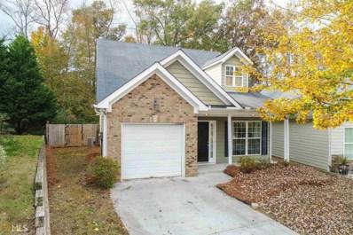 6945 White Walnut Way, Braselton, GA 30517 - MLS#: 8285262