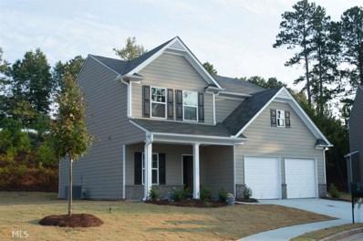 158 Laurelcrest Ln, Dallas, GA 30132 - MLS#: 8285327