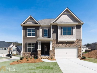5 Red Fox Ct, Dallas, GA 30157 - MLS#: 8285489