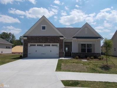 4620 Brayden Dr, Gainesville, GA 30504 - MLS#: 8286514