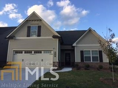 4617 Brayden Dr, Gainesville, GA 30504 - MLS#: 8286530
