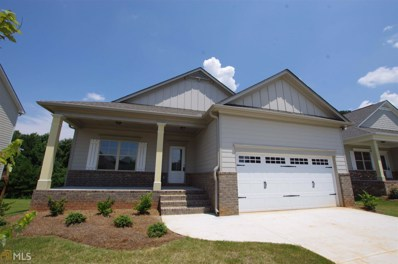 4581 Sweetwater Dr, Gainesville, GA 30504 - MLS#: 8286534