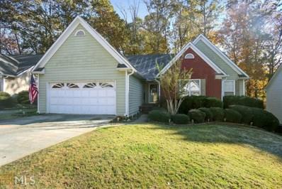 1265 Sugar Land Ct, Lawrenceville, GA 30043 - MLS#: 8286616