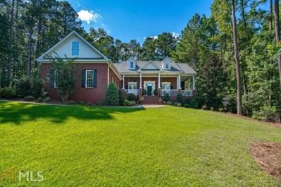 1161 Club Cove Dr UNIT 43, Greensboro, GA 30642 - MLS#: 8286753