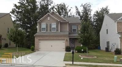 483 Hardy Ives Ln, Lawrenceville, GA 30045 - MLS#: 8286931