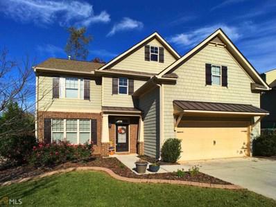 103 Creekstone, Carrollton, GA 30116 - MLS#: 8287245