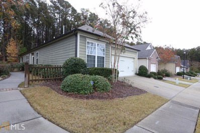 7902 Bluefin Trl, Union City, GA 30291 - MLS#: 8287587