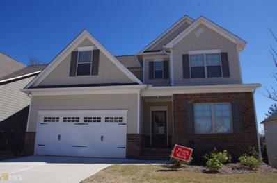 4577 Sweetwater Dr UNIT 7, Gainesville, GA 30504 - MLS#: 8289197