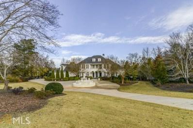 5 Kinloch Ct, Covington, GA 30014 - MLS#: 8289224