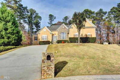 1298 Hada Ct, Lawrenceville, GA 30043 - MLS#: 8295564
