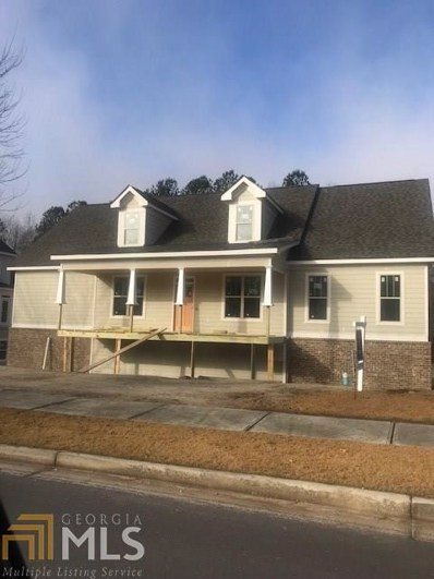 581 Pine Grove, Grayson, GA 30017 - MLS#: 8295931