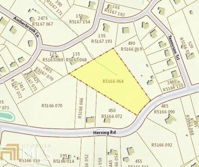 480 Herring Rd, Grayson, GA 30017 - MLS#: 8297092
