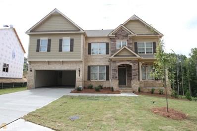 5692 Addison Woods Pl UNIT 14, Sugar Hill, GA 30518 - MLS#: 8300476
