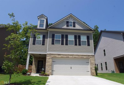 7551 Silk Tree Pte, Braselton, GA 30517 - MLS#: 8300597