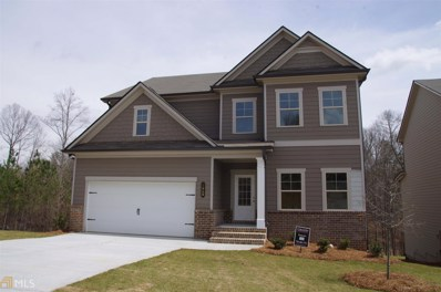 7560 Silk Tree Pte, Braselton, GA 30517 - MLS#: 8300604