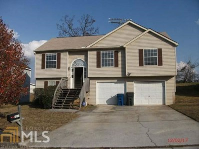 7244 Sandpiper Way, Riverdale, GA 30274 - MLS#: 8301079