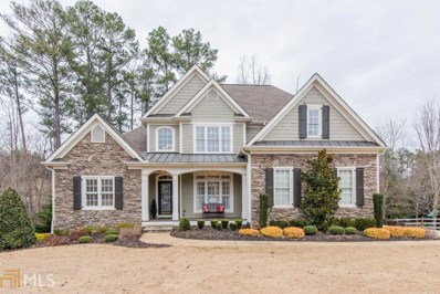 2414 Black Swan Ln, Acworth, GA 30101 - MLS#: 8301742