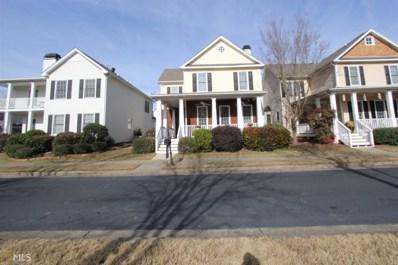 2303 SE Gardengate Eay, Marietta, GA 30067 - MLS#: 8302172