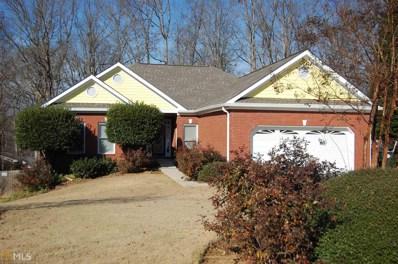 400 Fairway Walk Dr, Lawrenceville, GA 30043 - MLS#: 8303316