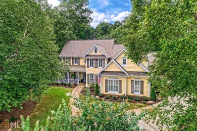 1560 Valley Reserve Ct, Kennesaw, GA 30152 - MLS#: 8303871